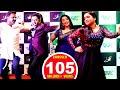 Download  भोजपुरी सुपर स्टार का मस्ती देखिये Pawan Singh, Akshra, Aamrapali  - Raat Diya Buta Ke Success Party MP3,3GP,MP4