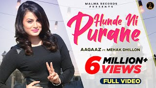 AAGAAZ Ft. BEAT MINISTER - HUNDE NI PURANE - LATEST PUNJABI SONG 2016 || MALWA RECORDS