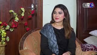 Yaadgiroun   Nisar Shah (PROMO) Only On KTN Entertainment