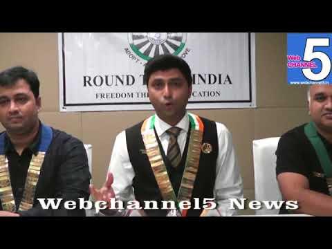 ROUND TABLE INDIA FREEDOM THROUGH EDUCATION
