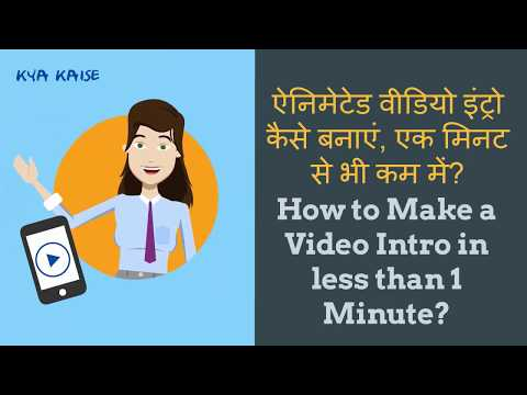 How to Make Animated Video Easily? Animation video Mobile se kaise banate hain? Legend App in Hindi