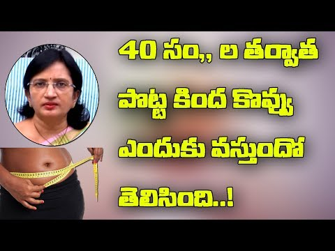 Tips To Reduce Belly Fat l Causes of Fat in Stomach After 40 Years l Hai TV