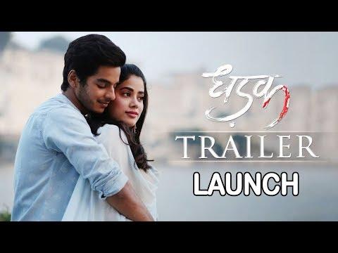 dhadak trailer launch    Janhvi Kapoor  Ishaan Khattar  Karan Johar   Shashank Khaitan