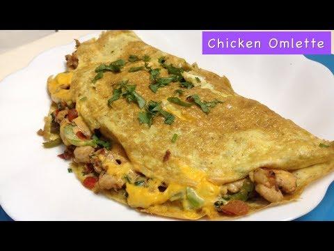 Chicken Omelette | Veggie Chicken Omelette