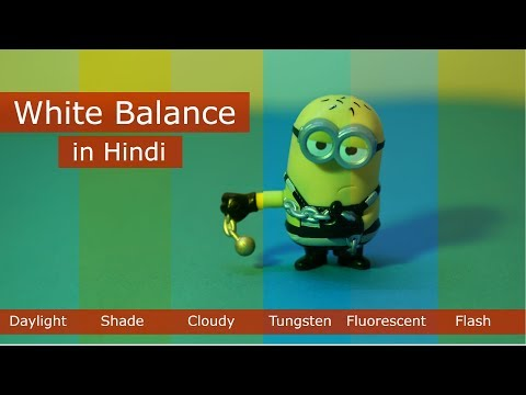 White Balance in Photography - Hindi DSLR Photography Lesson 4