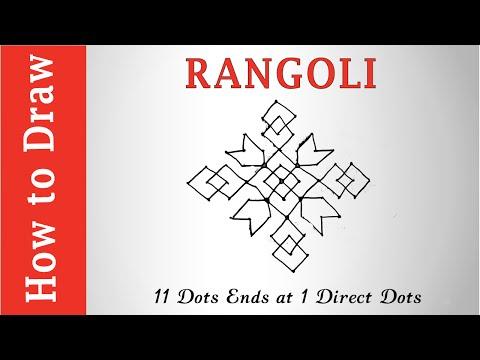 Rangoli Patterns : 11 Dots Ends at 1 Direct Dots