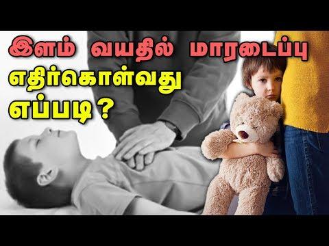 இளம் வயதில் மாரடைப்பு; எதிர்கொள்வது எப்படி | how to prevent heart attack at young age