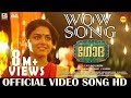 Wow Song Official Video HD Godha Wamiqa Tovino Aju Varghese Basil Joseph Shaan Rahman mp3