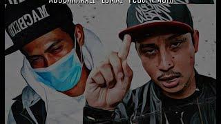 Akeem nora danish download www. Lamicekeelorilas. Ga.
