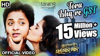 Tora Ishq re GST - Official Video | Sundergarh Ra Salman Khan | Babushan, Divya