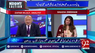 Night Edition- 23 February 2018 - 92NewsHDPlus