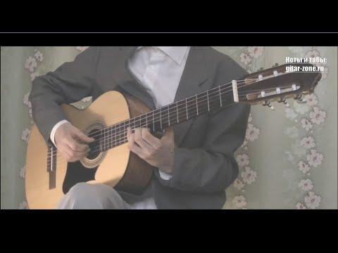Ленинград - Экспонат (На лабутенах) │Переложение для гитары + табы