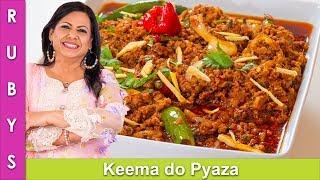Keema do Pyaza Fast & Easy Budget Friendly Keemay ka Salan Recipe in Urdu Hindi - RKK