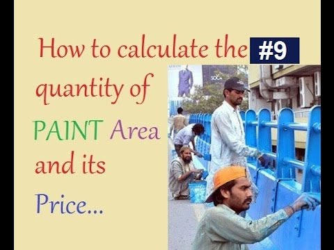 How to calculate the quantity of paint its area and its price in Urdu/Hindi