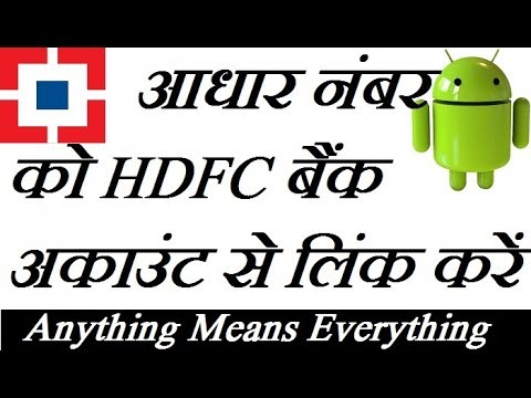 how to link aadhaar to hdfc bank account,Anything means everything