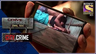 Crime Patrol Satark Case 14/2018 (Full video in description)