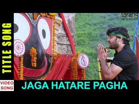 Xxx Mp4 Jaga Hatare Pagha Rakhile Sia Mariba Kia HD Video Song Anubhab Mohanty Jhilik Bhattacharjee 3gp Sex