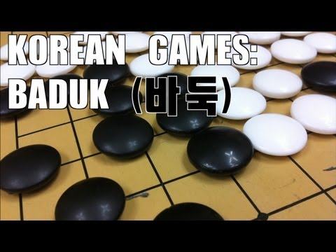 How To Play Baduk (Weiqi/Go)
