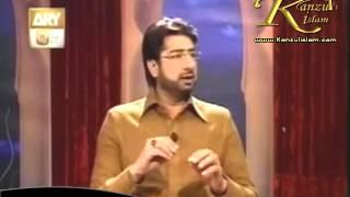 Hazrat Imam Hassan - Special Program By Mufti Shahid Saqadat Qtv ( Kanzul Islam )