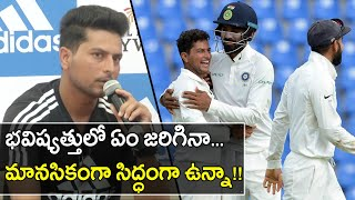 Kuldeep Yadav Vows To Overcome Tough Phase In His Career || Oneindia Telugu