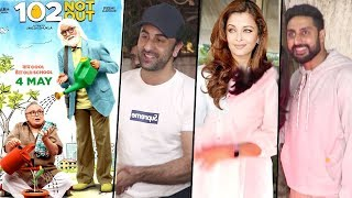 Bollywood Celebs Amazing REVIEW/ Reaction On Amitabh Bachchan & Rishi Kapoor