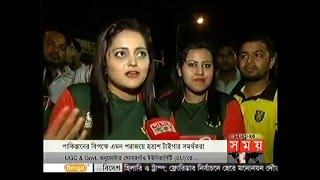 BANGLADESH T20 CRICKET NEWS 2016