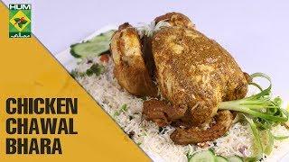 Chicken Chawal Bhara   Dawat   MasalaTV Show   Abida Baloch