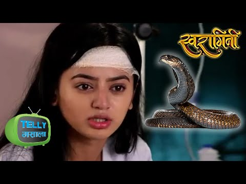 Swara ATTACKED by a SNAKE? | Swaragini | Colors