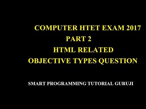 computer Htet Objective Type Question Tutorial in hindi part2