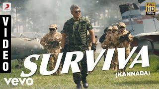Commando (Kannada) - Surviva | Ajith Kumar | Anirudh Ravichander