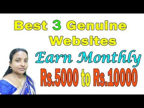 Data Entry Job (3 Genuine Websites) | No Registration Fees | Offline | Online in Tamil