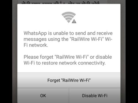 WhatsApp is unable to send and receive mesages using the Wi-Fi network