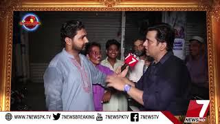 SiyaSaat Episode #33 24 August 2018 |7News|