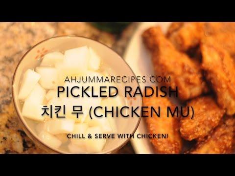 Pickled Radish (치킨 무, Chicken Mu)