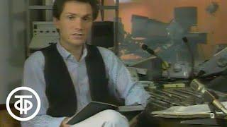 НЛО: необъявленный визит. Передача 16. Контакт с инопланетянами. Т.Тарасова и Л.Знищенко (1991)