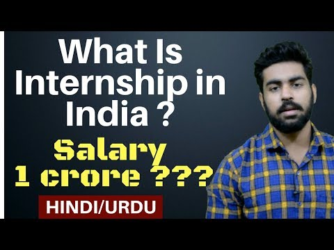 What is Internship in Hindi ? | Paid Internship ? | Engineering, Medical, MBBS, After 12th.