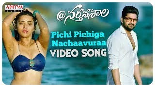 Pichi Pichiga Nachaavuraa Full Video Song || @Nartanasala Songs || Naga Shaurya, Kashmira, Yamini