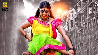 Tamil Latest Horror Movie 2020 | Roja Maaligai | Exclusive Movies | South Indian | New Tamil Movies