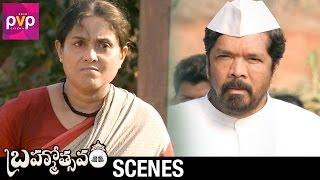 Posani Krishna Murali Requests Saranya   Brahmotsavam Movie Scenes   Mahesh Babu   Samantha   Kajal