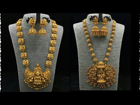 New Arrivals 1 gm Gold jewellery with price || Long Haram with price