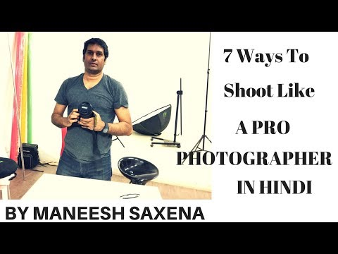 7 Important Tips To Improve Photography In Hindi | Tricks For Photographers