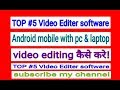 50.Top #5 Best Video Editing Apps For Android Mobile & pc laptop ? 2018 video editing kese kare ?