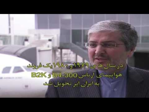 Iran Air Chairman, Farhad Parvaresh interview after receiving the first Airbus A321, January 2016