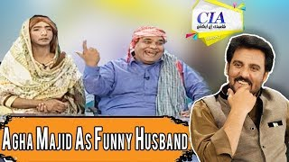 Mr And Mrs Jimmy - CIA With Afzal Khan - 5 May 2018 - ATV