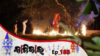 Kalijai | Full Ep 188 | 23rd Aug 2019 | Odia Serial – TarangTV