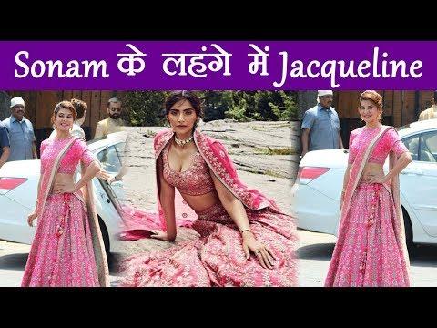 Xxx Mp4 Sonam Kapoor Wedding Jacqueline Fernandez COPY Sonam 39 S Look For Her Wedding FilmiBeat 3gp Sex