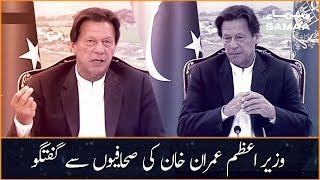 PM Imran Khan Complete Speech Today   SAMAA TV
