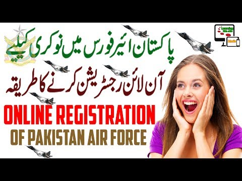 How to Apply in PAF - Join Pakistan Air Force - Online Registration in Paf [Urdu-English]