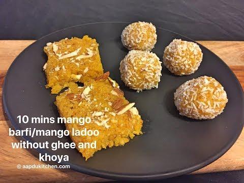 instant mango ladoo/peda/barfi without using ghee/khoya or milk pwoder   quick & easy mango recipe