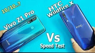 HTC Wildfire X Vs ViVO Z1 Pro Speed Test Comparison /Antutu Benchmark Scores   Rs.13999 vs Rs.14999